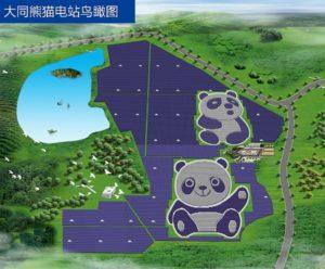 progetto-impianto-fotovoltaico-cinese-a-forma-di-panda